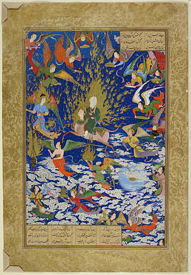 Archangel Photograph - Ascent Of The Prophet Mohammed by British Library