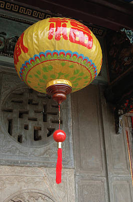 Hand-crafted Photograph - Asia, Vietnam Colorful Paper Lantern by Kevin Oke