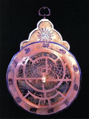 World Peace Sculpture - Astrolabe Prayer by Shahna Lax