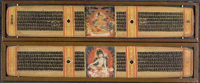 Bodhisattva Photograph - Avalokitesvara And Maitreya by British Library