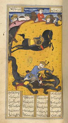 Bahram Gur Killing The Dragon Print by British Library