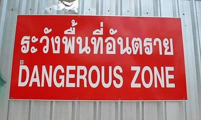 Bangkok Dangerous Zone Print by Gregory Smith
