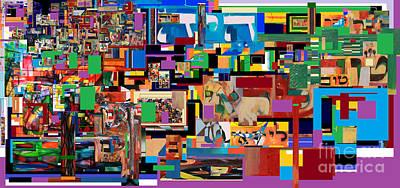 Tzaddik Digital Art - be a good friend to those who fear Hashem 8 by David Baruch Wolk