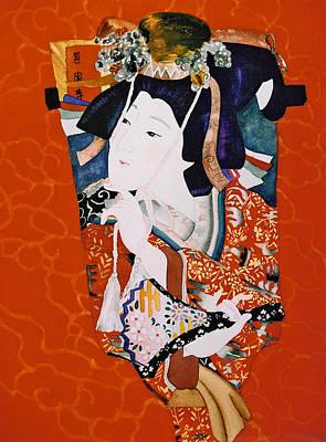 Painting - Beautiful Hagoita by Eve Riser Roberts