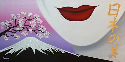 Sakura Painting - Beauty Of Japan by Wahine Art