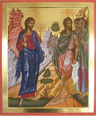 Byzantine Icon Painting - Behold The Lamb Of God Icon by Peter Murphy