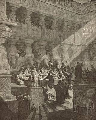 Belshazzar's Feast Print by Antique Engravings
