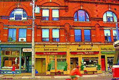 Montreal Painting - Biking By Daniel Et Daniel Caterers French Resto Carlton St Cabbagetown Toronto City Scenes Cspandau by Carole Spandau
