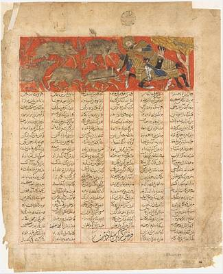 Muslim Painting - Bizhan Slaughters The Wild Boars Of Irman by Celestial Images