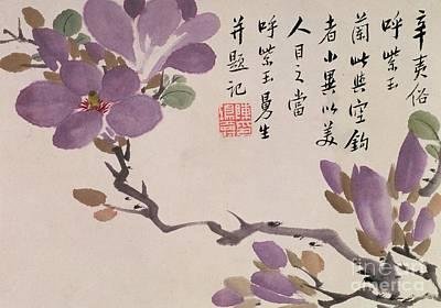 Blossoms Print by Chen Hongshou