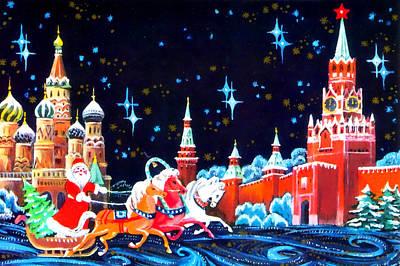 Christmas Cards Digital Art - Blue Stars by Munir Alawi