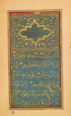 Muslim Painting - Book Of Prayers by Celestial Images