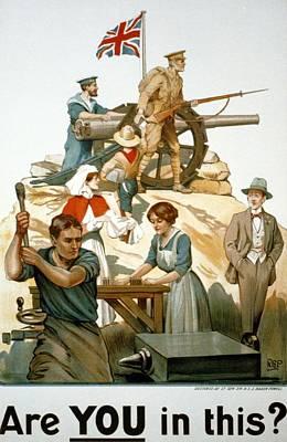 British World War I Poster 1917 Print by Robert Baden Powell