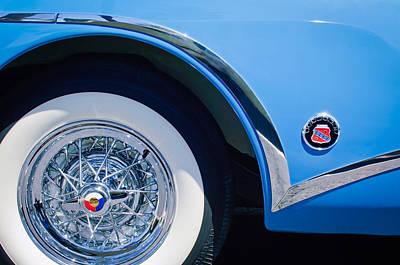 Buick Skylard Wheel Emblem Print by Jill Reger