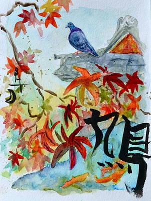 Bukiyona Hato Original by Beverley Harper Tinsley