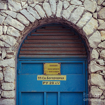 Bulgaria Photograph - Bulgarian Doorway by Maren Misner