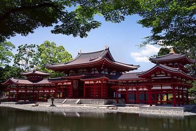 Byodoin Temple - Kyoto Japan Print by Daniel Hagerman