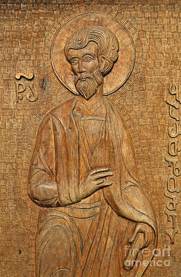 Tbilisi Photograph - Carved Wooden Door Of The Tsminda Sameba Cathedral by Robert Preston