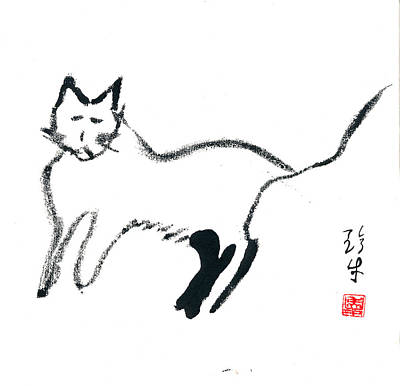 Cat With Intention Print by Janet Gunderson