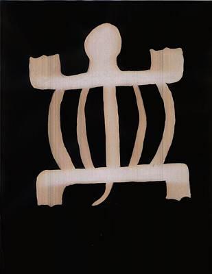 Native American Symbols Painting - Cherokee Symbol-adaptability by Gracie Shellito