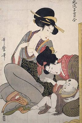 Chichi = About To Breastfeed, Kitagawa Print by Artokoloro