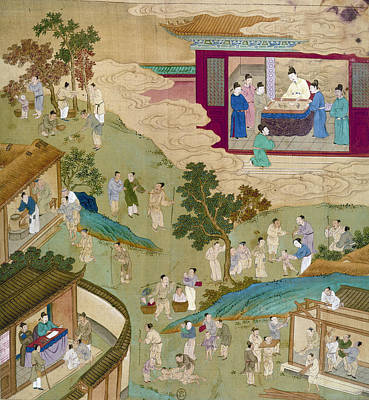 Prison Painting - China Emperor And Famine by Granger
