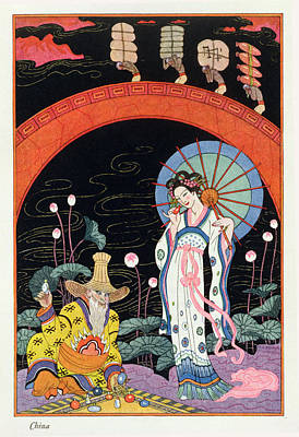 Evening Dress Painting - China by Georges Barbier