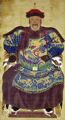 Ching Dynasty Painting - China Manchu Official by Granger