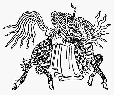 Pegasus Drawing - China Mythological Horse by Granger