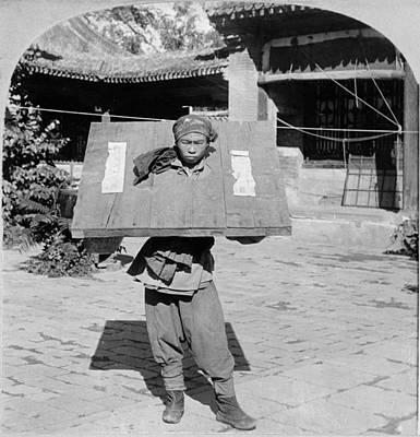 Boxer Rebellion Painting - China Prisoner, C1900 by Granger