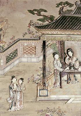 China Virtuous Ladies Print by Granger