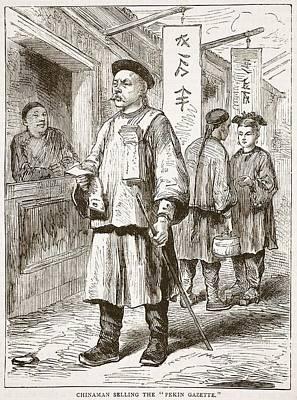 Pony Drawing - Chinaman Selling The Pekin Gazette by English School