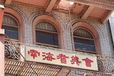 Message Art Photograph - Chinatown Building by Art Block Collections