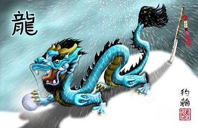 Blue Dragon Digital Art - Chinese Dragon by John Wills