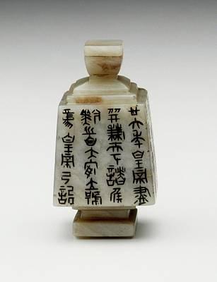 Semi-precious Photograph - Chinese Jade by Dorling Kindersley/uig