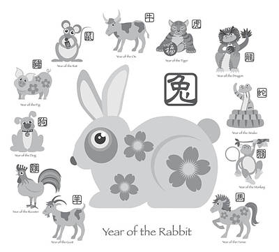 Chinese New Year Rabbit With Twelve Zodiacs Illustration Print by JPLDesigns
