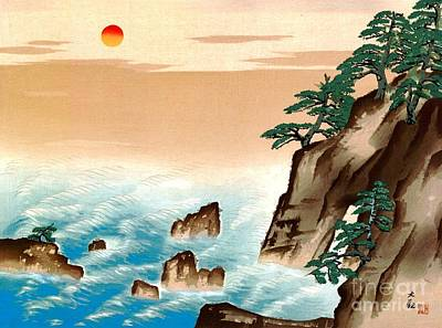 Taikan Painting - Choyoei Island by Pg Reproductions