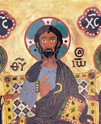 Christ Enthroned Cloisonne Enamel Print by Russian School
