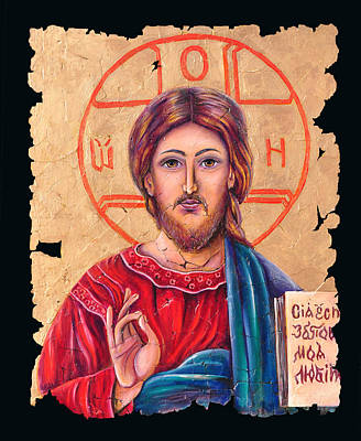 Russian Icon Painting - Christ Icon Fresco by OLenaArt Lena Owens