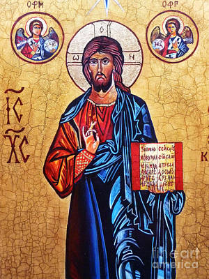 Byzantine Icon Painting - Christ The Pantocrator by Ryszard Sleczka