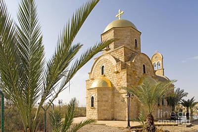River Jordan Photograph - Church, Bethany, Jordan by Adam Sylvester