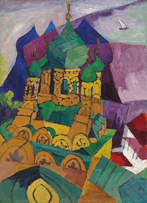 Onion Domes Painting - Church In Alupka by Aristarkh Vasilievic Lentulov