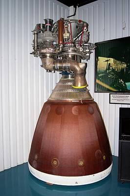 Composite Photograph - Composite Rocket Engine Nozzle. by Mark Williamson