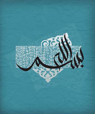 Contemporary Islamic Art 19 Print by Shah Nawaz