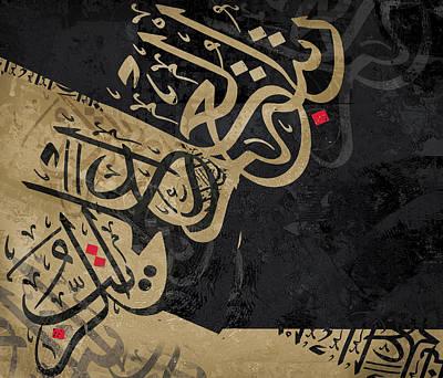 Contemporary Islamic Art 20c Print by Shah Nawaz