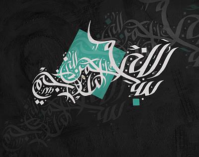 Contemporary Islamic Art 21d Print by Shah Nawaz