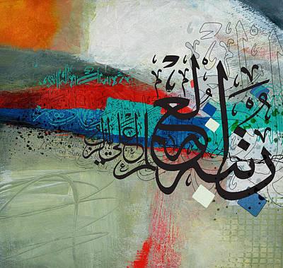 Contemporary Islamic Art 22d Print by Shah Nawaz