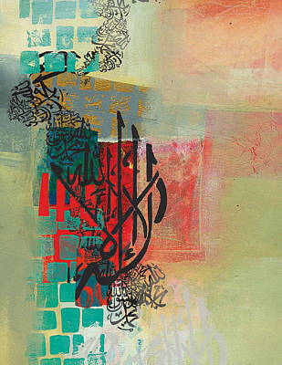Contemporary Islamic Art 24e Print by Shah Nawaz