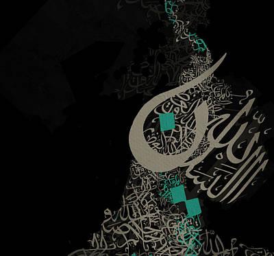 Contemporary Islamic Art 25c Print by Shah Nawaz