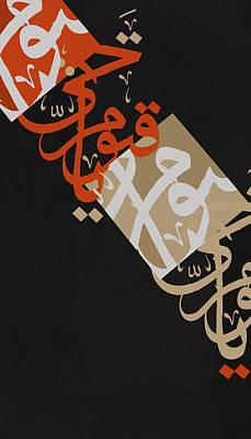 Contemporary Islamic Art 26f Print by Shah Nawaz